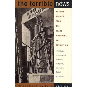 terriuble news