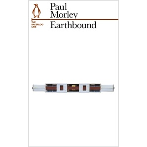 earthboundjpeg