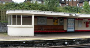west acton tube