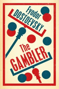 Evergreen version of The Gambler - isn't it lovely?