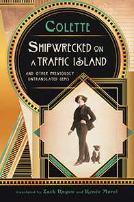 shipwrecked_on_a_traffic_island
