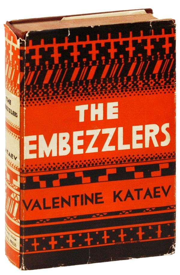 My copy does not, alas, have this lovely dustjacket...