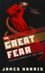 great fear