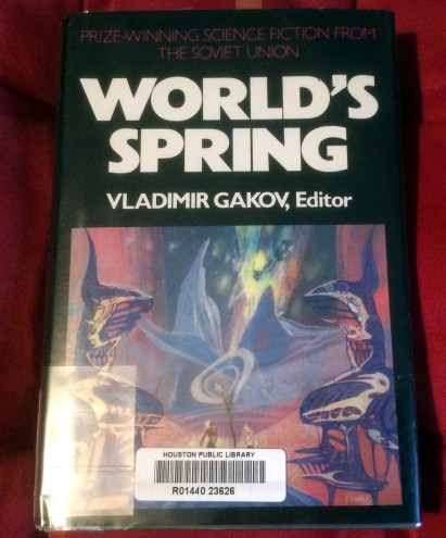 worlds spring
