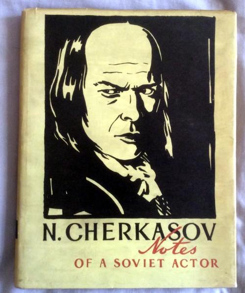 cherkasov-cover