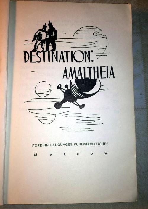 amaltheia-title-page