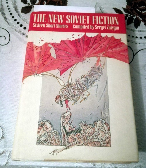 new-soviet-fiction-cover