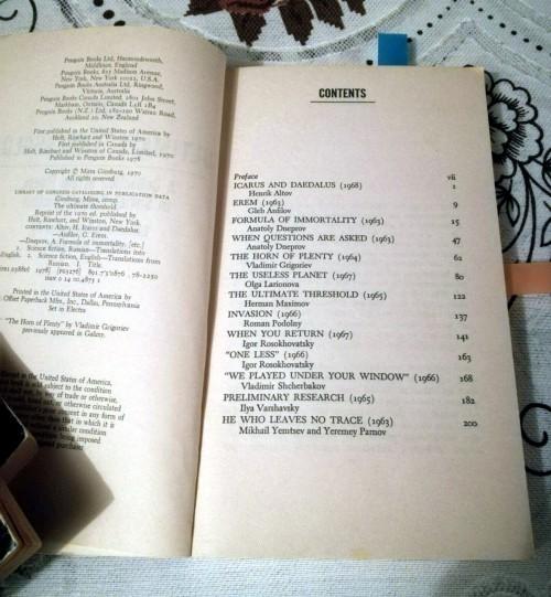 ult-thresh-contents