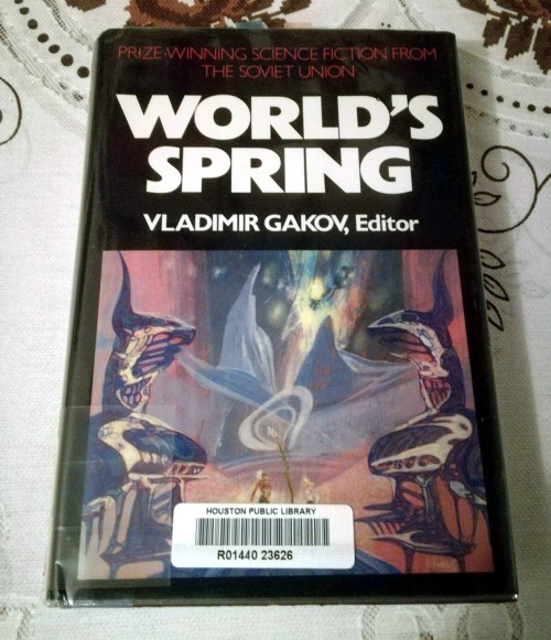 worlds-spring-cover
